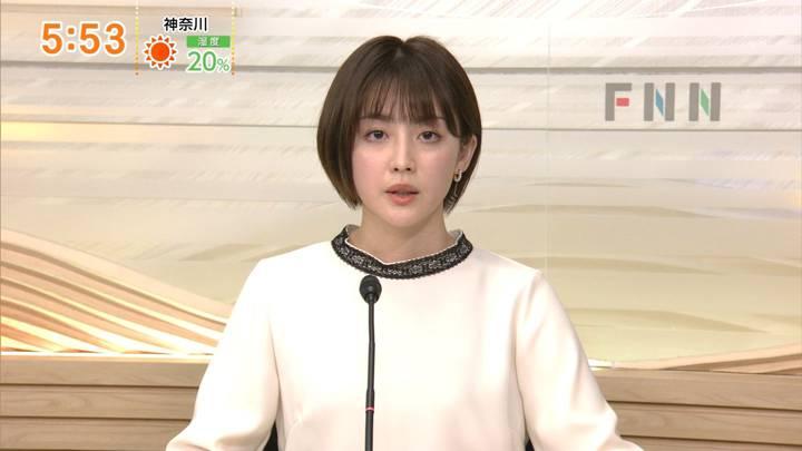 2020年12月30日宮司愛海の画像13枚目