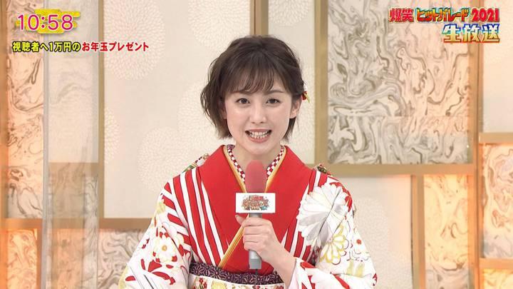 2021年01月01日宮司愛海の画像01枚目
