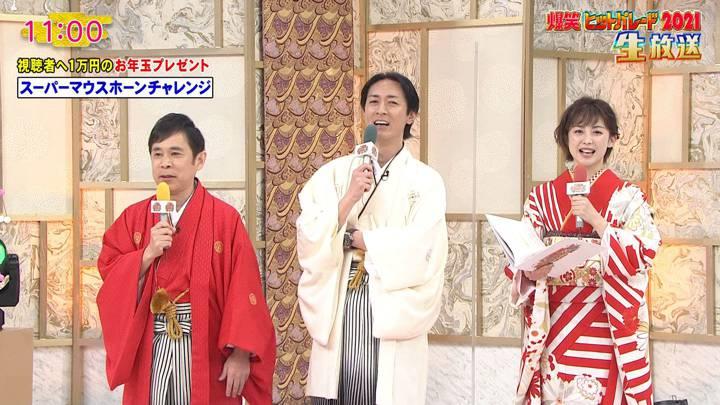 2021年01月01日宮司愛海の画像03枚目