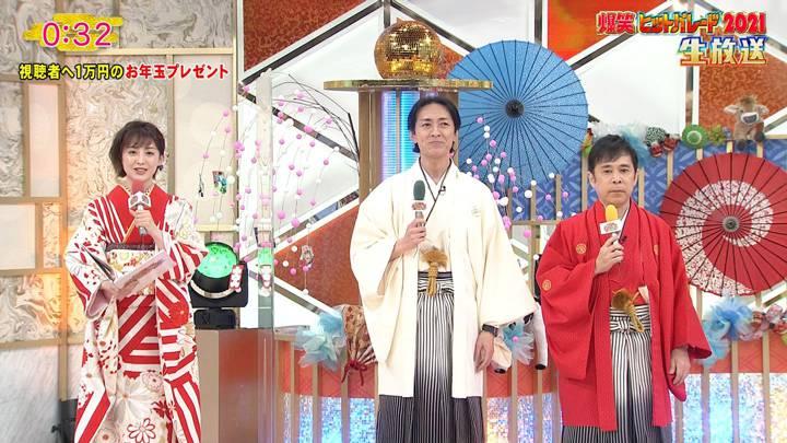 2021年01月01日宮司愛海の画像05枚目