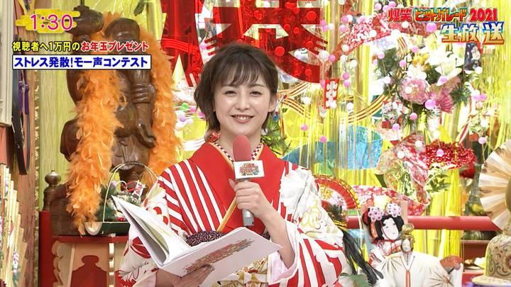 2021年01月01日宮司愛海の画像09枚目
