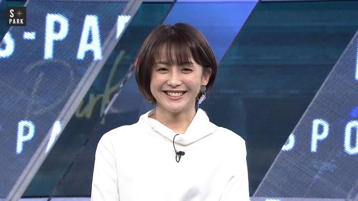 2021年01月09日宮司愛海の画像03枚目