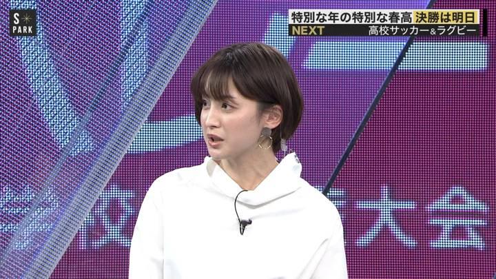 2021年01月09日宮司愛海の画像06枚目