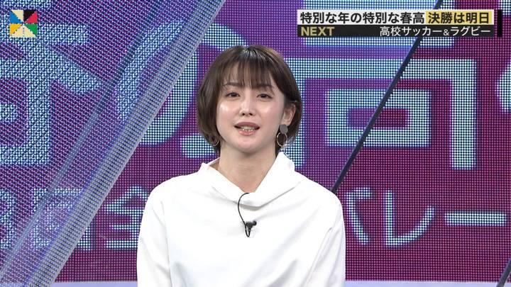 2021年01月09日宮司愛海の画像07枚目