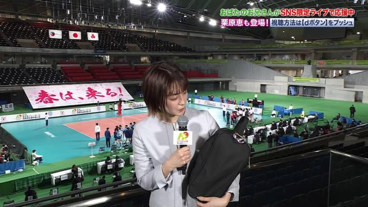 2021年01月10日宮司愛海の画像08枚目