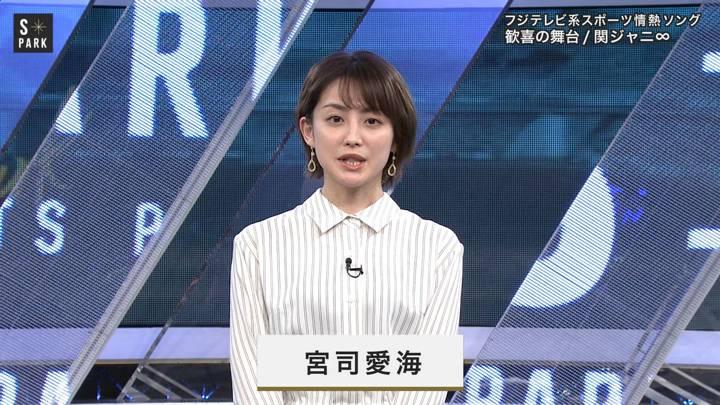 2021年01月10日宮司愛海の画像10枚目