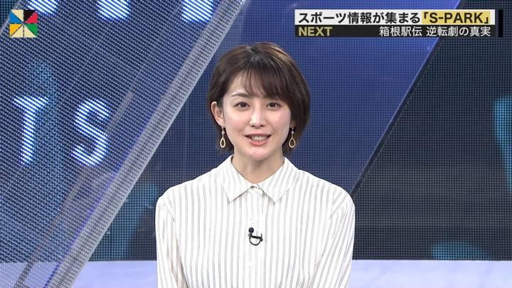 2021年01月10日宮司愛海の画像18枚目