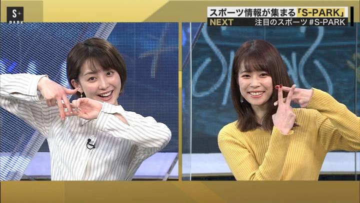 2021年01月10日宮司愛海の画像23枚目