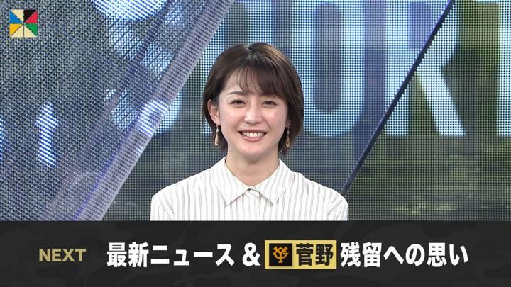 2021年01月10日宮司愛海の画像26枚目