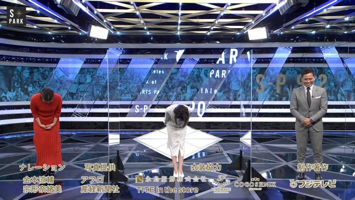 2021年01月10日宮司愛海の画像28枚目