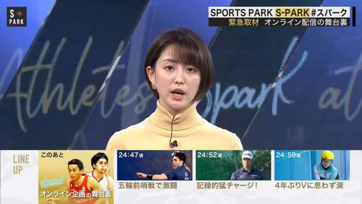 2021年01月16日宮司愛海の画像03枚目