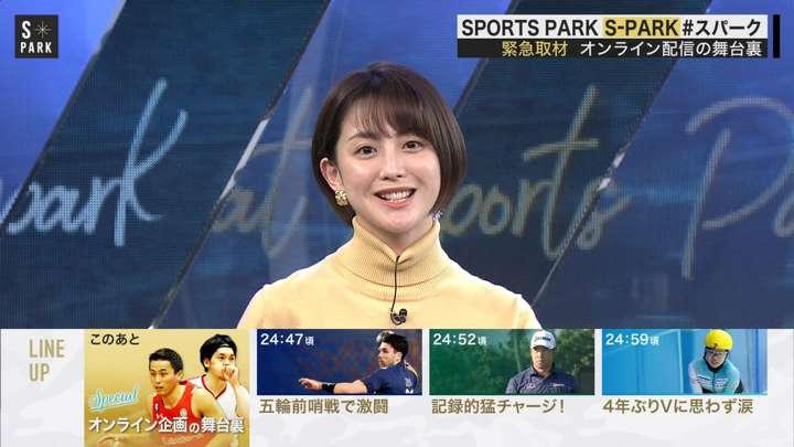2021年01月16日宮司愛海の画像04枚目