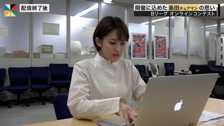 2021年01月16日宮司愛海の画像09枚目