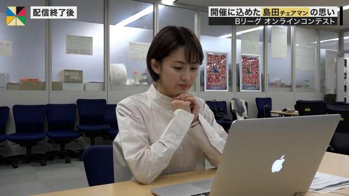 2021年01月16日宮司愛海の画像10枚目