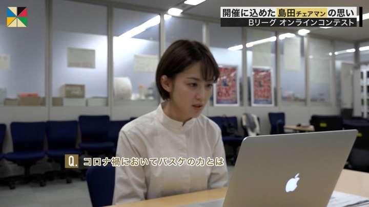 2021年01月16日宮司愛海の画像12枚目