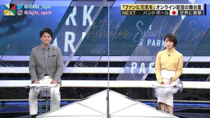 2021年01月16日宮司愛海の画像13枚目
