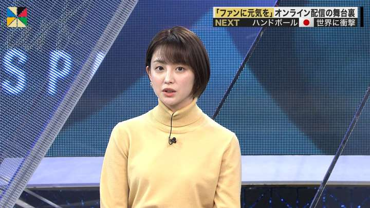 2021年01月16日宮司愛海の画像14枚目