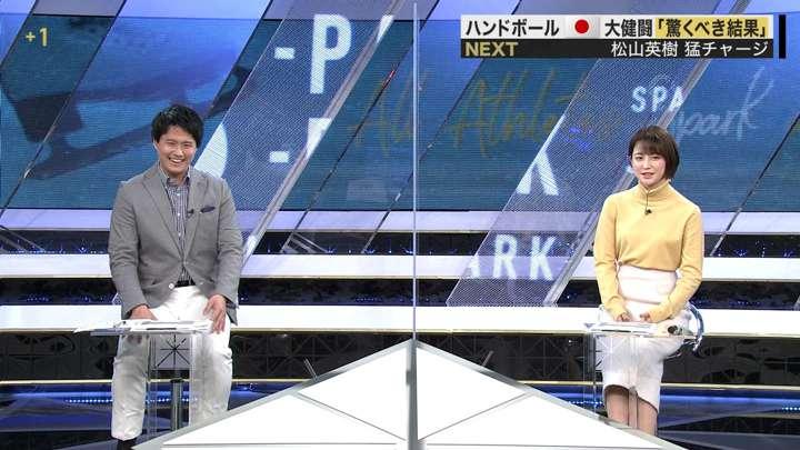 2021年01月16日宮司愛海の画像15枚目