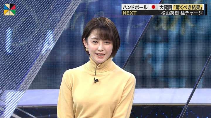 2021年01月16日宮司愛海の画像16枚目