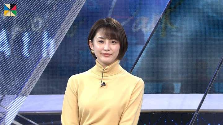 2021年01月16日宮司愛海の画像17枚目