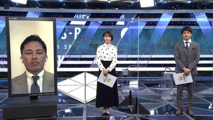 2021年01月17日宮司愛海の画像01枚目