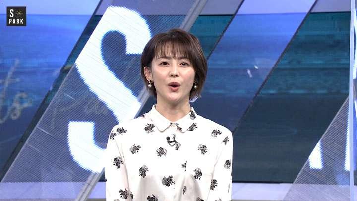 2021年01月17日宮司愛海の画像03枚目