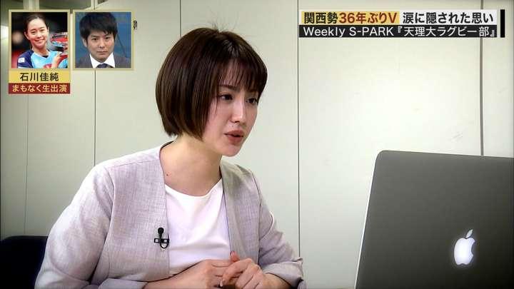 2021年01月17日宮司愛海の画像10枚目