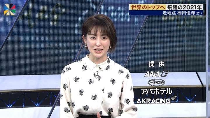 2021年01月17日宮司愛海の画像13枚目