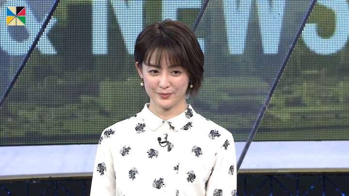 2021年01月17日宮司愛海の画像14枚目