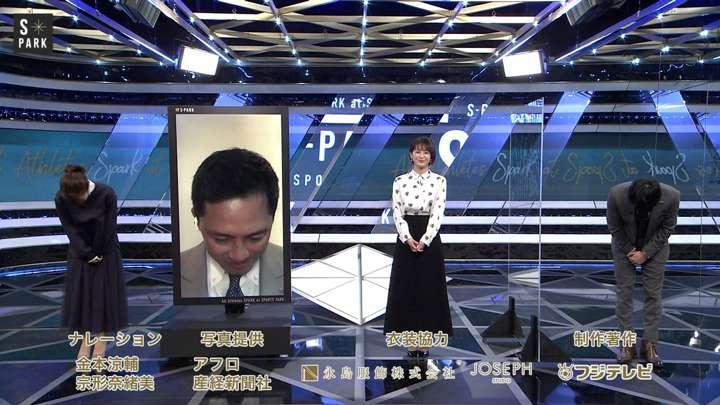 2021年01月17日宮司愛海の画像19枚目