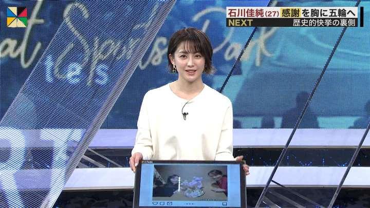 2021年01月23日宮司愛海の画像01枚目