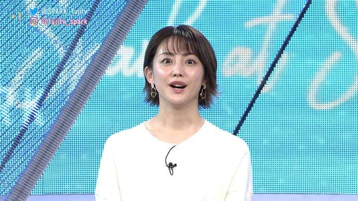 2021年01月23日宮司愛海の画像11枚目