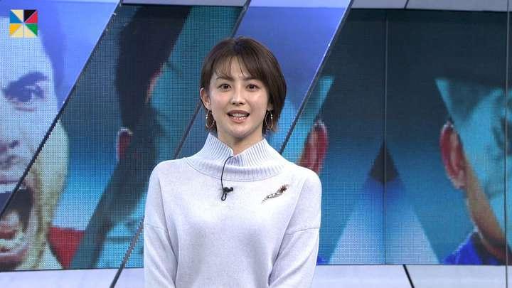 2021年01月24日宮司愛海の画像02枚目