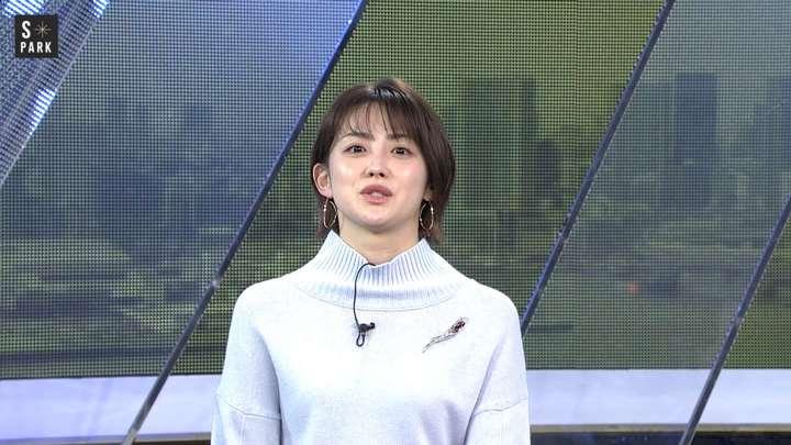 2021年01月24日宮司愛海の画像11枚目