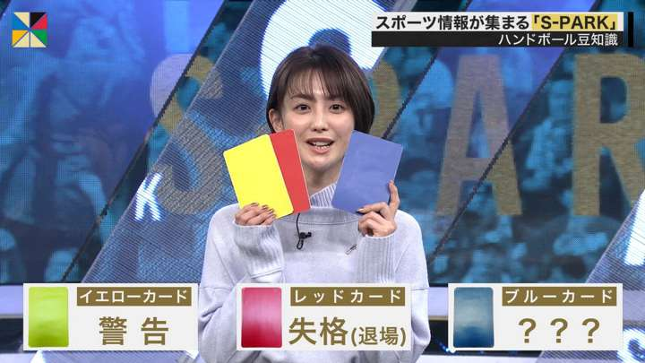 2021年01月24日宮司愛海の画像15枚目