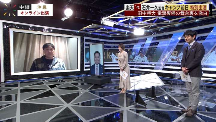 2021年01月31日宮司愛海の画像04枚目