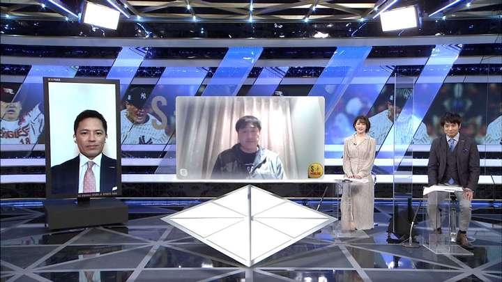 2021年01月31日宮司愛海の画像06枚目