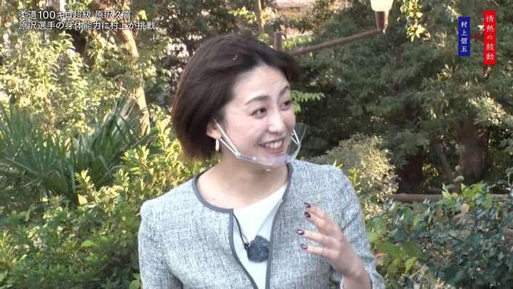 2021年01月31日宮司愛海の画像31枚目