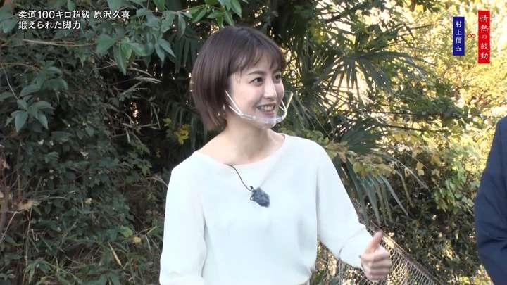 2021年01月31日宮司愛海の画像38枚目