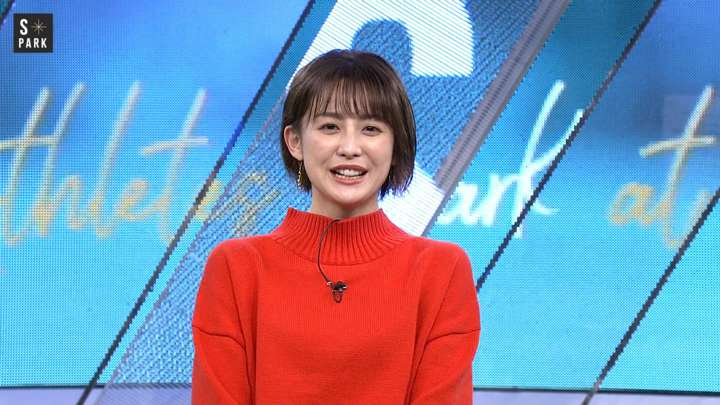 2021年02月07日宮司愛海の画像01枚目