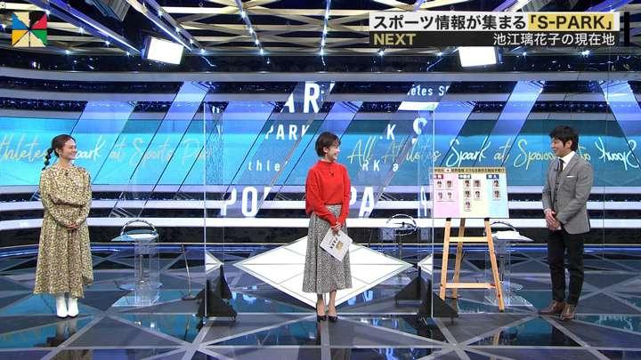 2021年02月07日宮司愛海の画像04枚目
