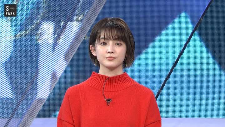 2021年02月07日宮司愛海の画像06枚目