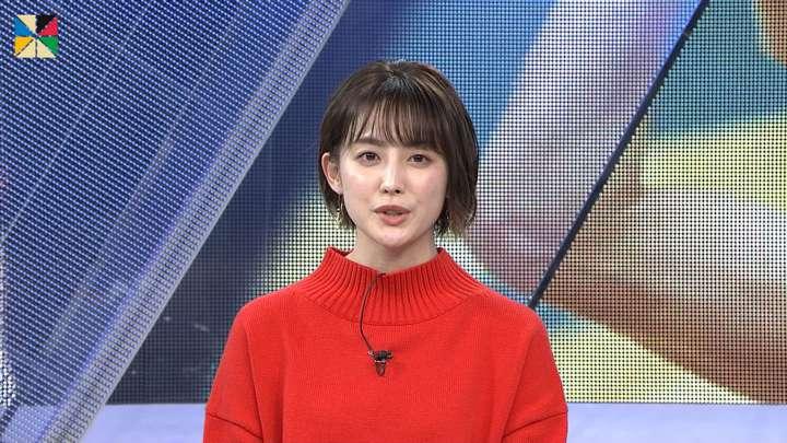 2021年02月07日宮司愛海の画像17枚目