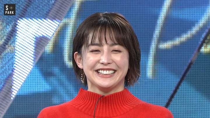 2021年02月07日宮司愛海の画像18枚目