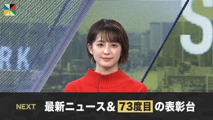 2021年02月07日宮司愛海の画像23枚目