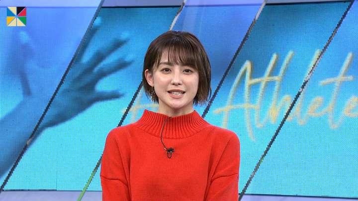 2021年02月07日宮司愛海の画像25枚目