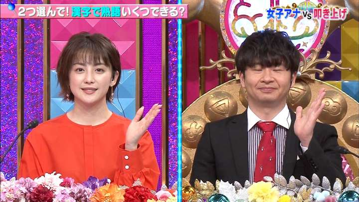 2021年02月09日宮司愛海の画像04枚目