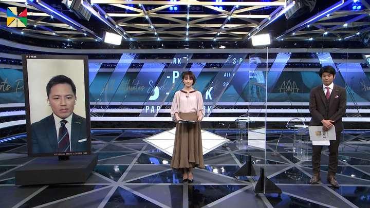 2021年02月14日宮司愛海の画像01枚目