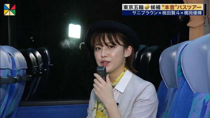 2021年02月14日宮司愛海の画像09枚目