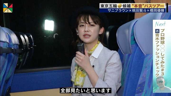 2021年02月14日宮司愛海の画像10枚目